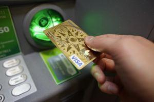 Какие действия может предпринять банк?