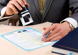 Особенности получения лицензии