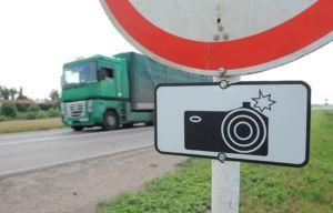 В течение какого времени можно обжаловать штраф с камеры?