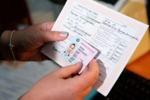 Можно ли вернуть водительское удостоверение?