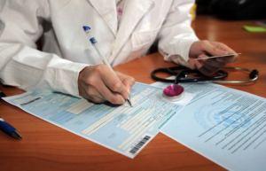 Способы получения алиментов из больничных выплат