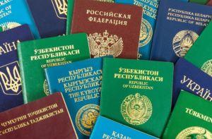Получение российского гражданства лицами, прибывшими из Казахстана, Кыргызстана и Беларуси