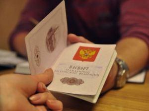 Упрощённая процедура принятия гражданства России