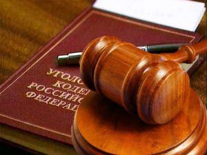 Условия привлечения к уголовной ответственности