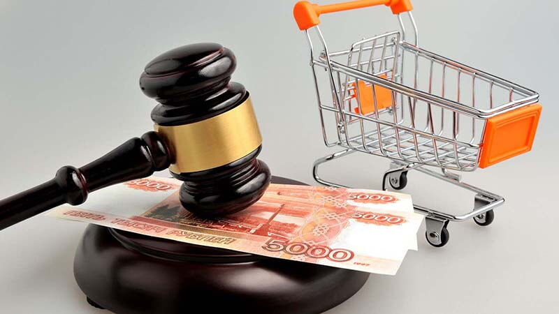 Защиты прав потребителей