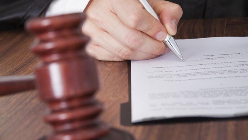 Исковое заявление в суд