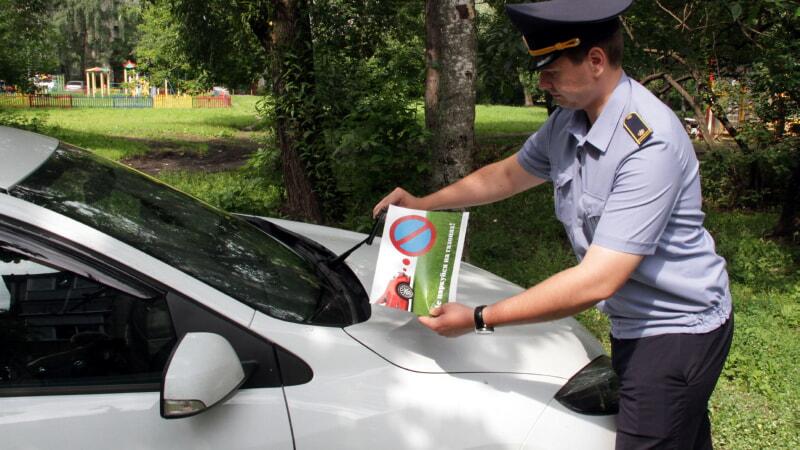 Наказание: парковка на газоне
