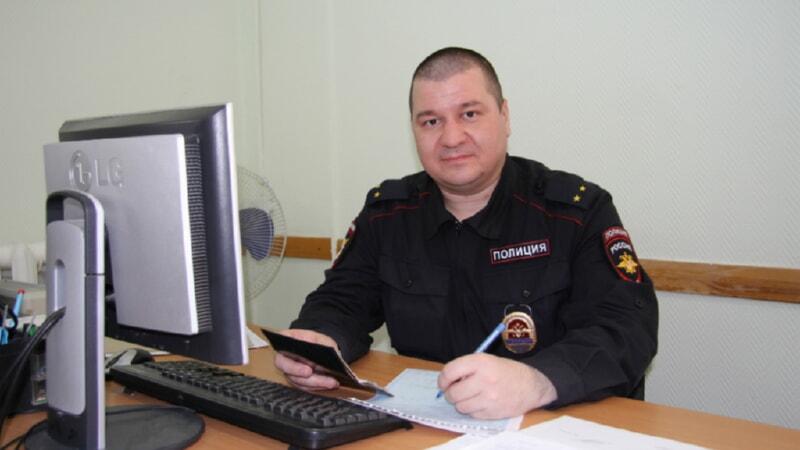 Территориальный офицер полиции