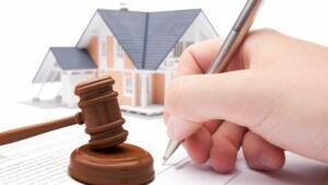 Как написать заявление на вступление в права