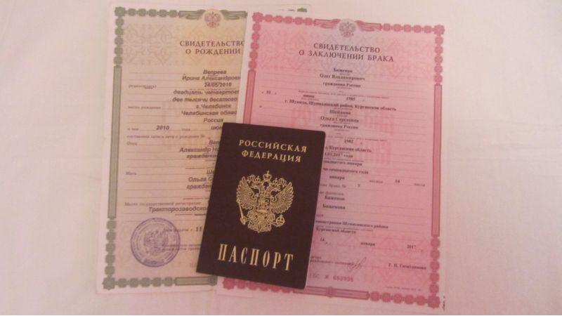 Подготовка документов для развода через ЗАГС