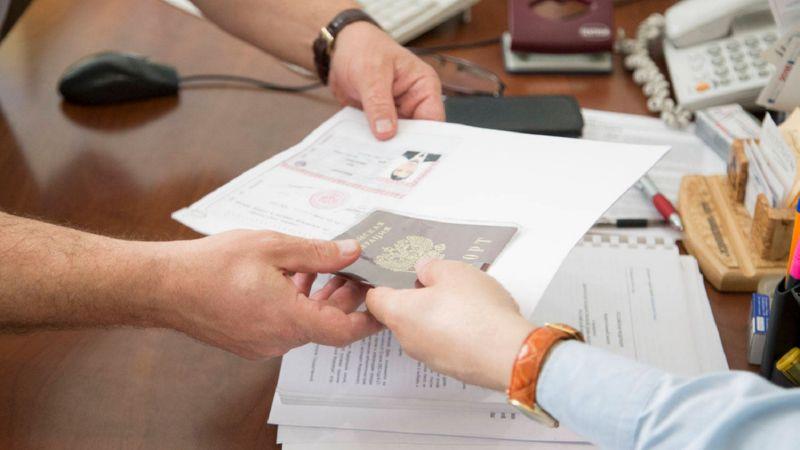 Пути оформления и сбор документов