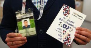 Болельщики могут посещать Россию без визы